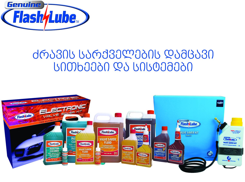 Transcaucasian Distribution Company | flashlube